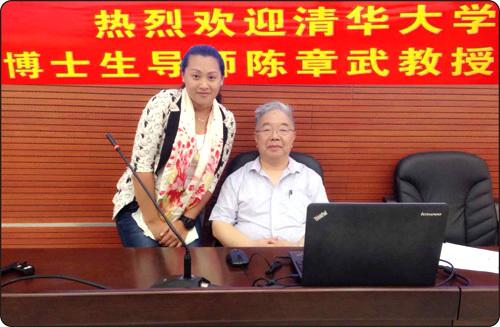 公司领导与清华大学博士生导师陈章武教授合影