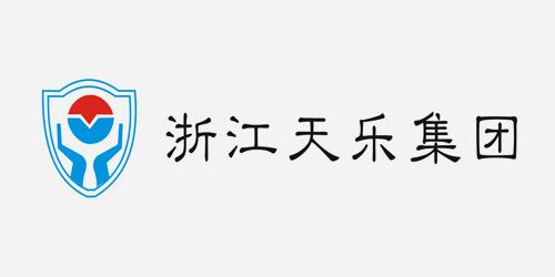 浙江天乐集团