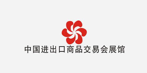 中國進出口商品交易會展館