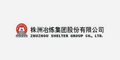 株洲冶炼集团股份有限公司