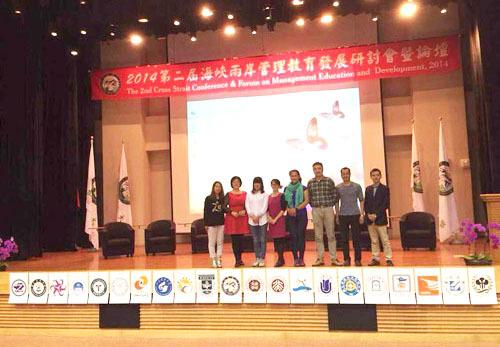 熱烈慶祝公司領導參加第二屆海峽兩岸學術交流