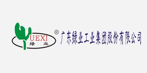 广东绿业工业集团股份有限企业