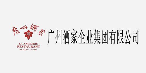 广州酒家企业集团有限企业