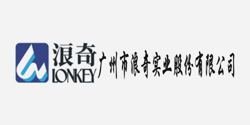 广州市浪奇实业股份有限企业