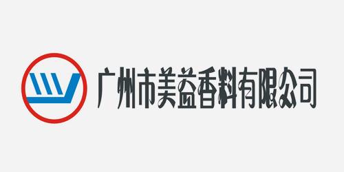 广州市美益香料有限企业