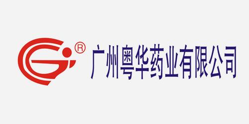广州粤华药业有限企业