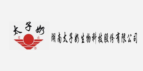 湖南太子奶生物科技股份有限企业