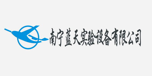 南宁蓝天实验设备有限企业