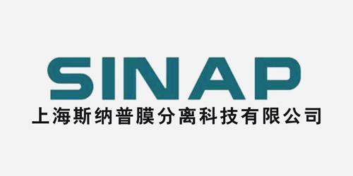 上海斯纳普膜分离科技有限企业