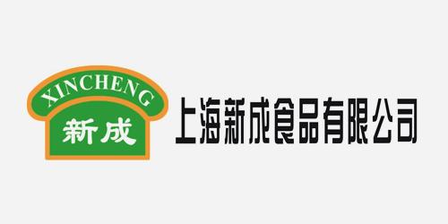 上海新成食品有限企业