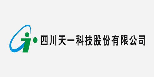 四川天一科技股份有限企业