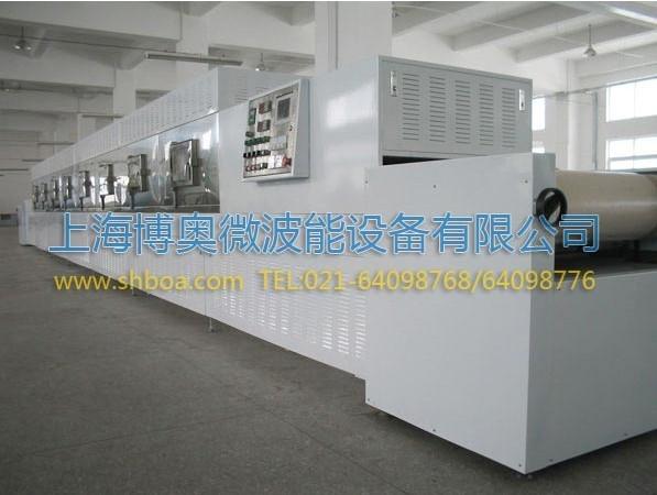 真空式微波干燥设备案例-真空、烧结行业