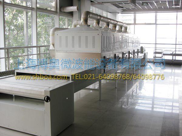 微波紡織品干燥機案例-皮革 紡織行業