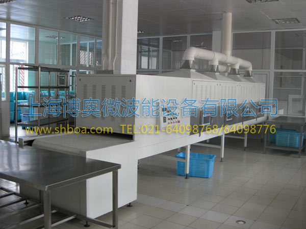 微波解凍設備案例-微波食品解凍