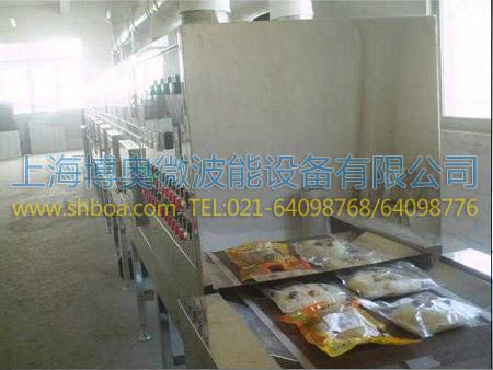 食品微波干燥设备应用实例第三季
