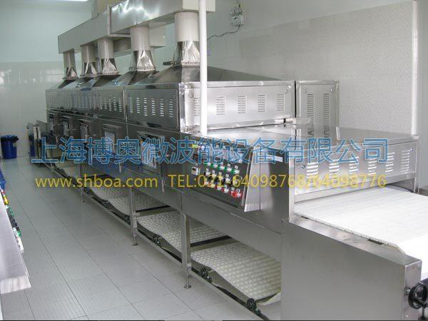 工业微波设备加热的工业化应用