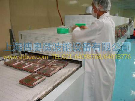 微波烘焙设备设计方法研究应用微波烘焙设备设计方法研究应用