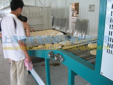 食品微波干燥设备应用实例第五季