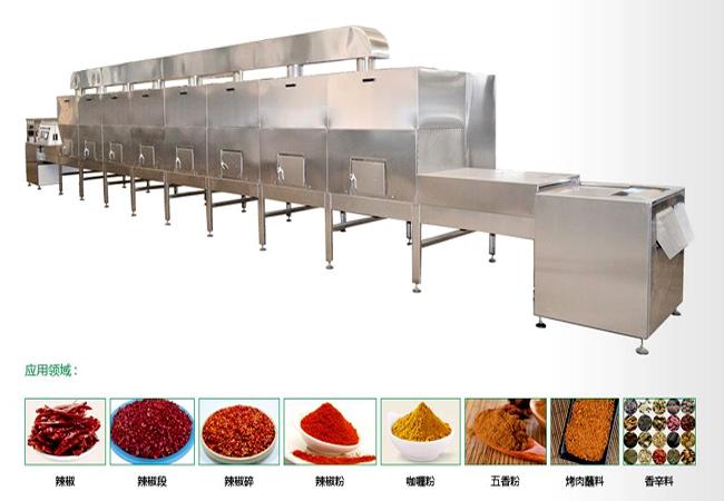 涨知识,调料鸡精也是用调味品微波干燥杀菌设备生产出来的