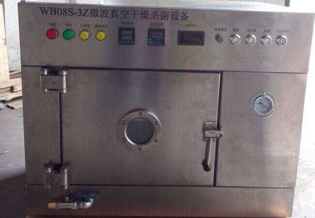 真空式微波干燥设备主要应用于哪些产品?
