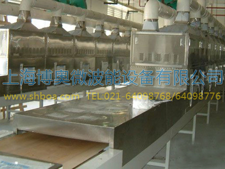 微波磷酸铁锂烘干设备