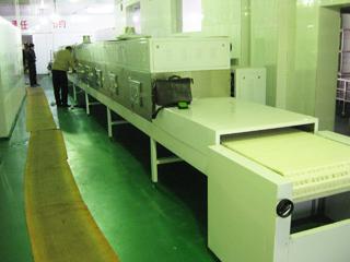 帶式微波干燥機