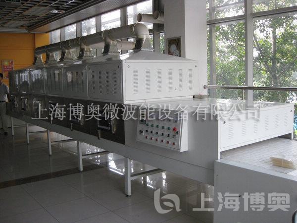 化工微波烘干设备