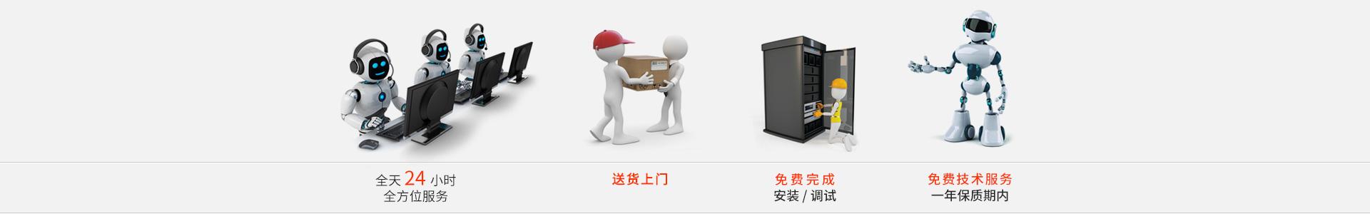一站式微波設備解決方案-上海博奧微波